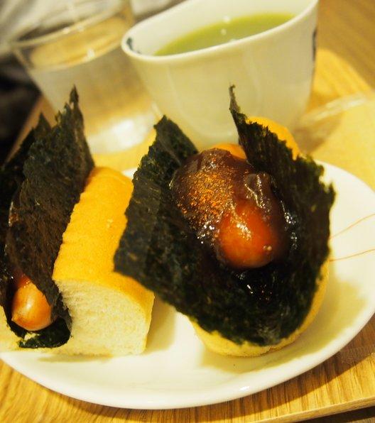 日本茶専門店 茶井
