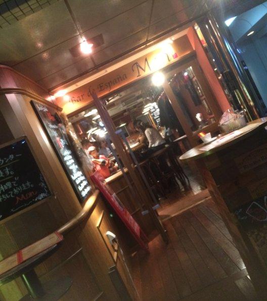 Bar de España Mon