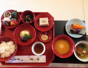 京都で精進料理を食べるなら!嵐山 天龍寺の「篩月」ミシュラン ビブグルマンの美味しさ♪
