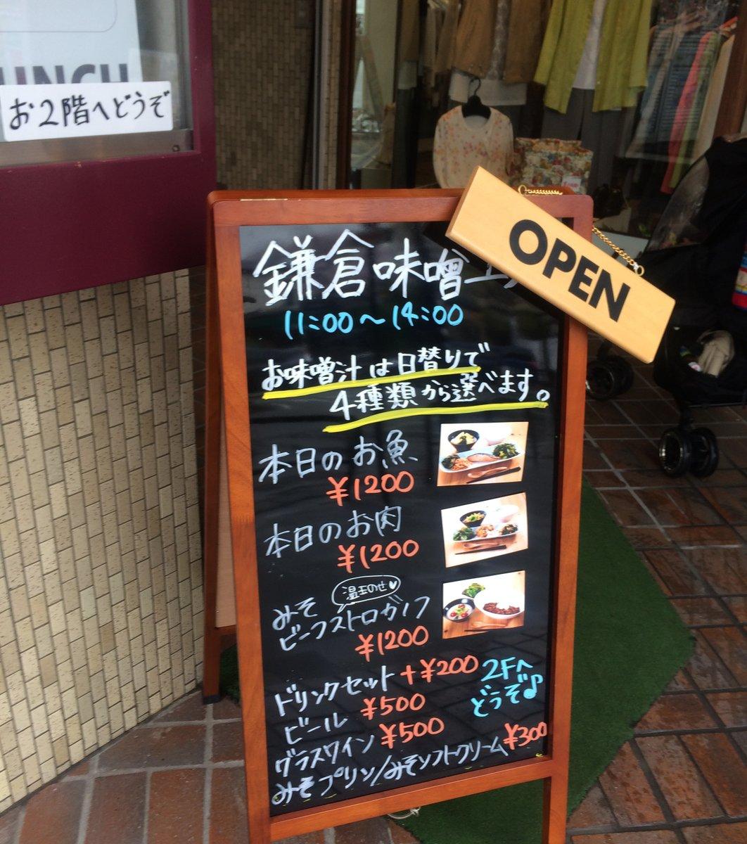 江ノ島電鉄株式会社 鎌倉駅