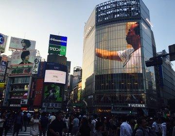 【オシャレ好き必見】渋谷のブランド古着3選