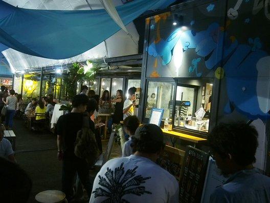 【閉店】アンテナ ワイヤードカフェ