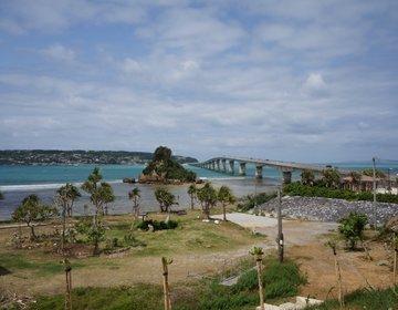 【沖縄旅行で話題のおすすめスポット古宇利島へ】レンタカーで海沿いドライブ
