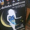 bar moon walk 新宿東店