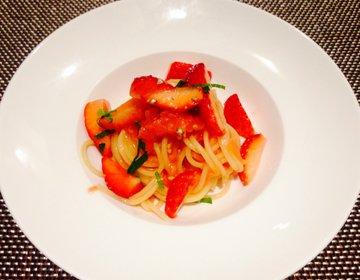 イチゴのパスタ⁉︎西麻布の有名イタリアン『OGGE DAL-MATTO』