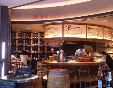 【渋谷おすすめレストラン】渋谷マークシティでスペイン料理!デートや女子会の食事におすすめ