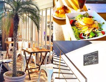 【自由が丘無料WiFi×空いてる穴場カフェ】ハワイアンなリゾートカフェで作業がはかどるぞ