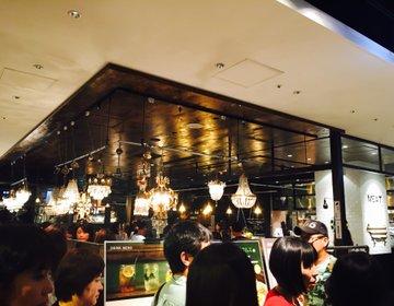 【渋谷ヒカリエ】THE MEAT&LABORATORYでガッツリお肉ランチを楽しもう。