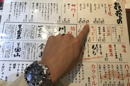 八五郎 池袋西口店