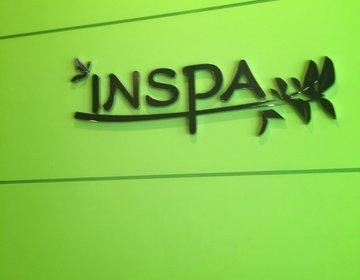 INSPA(インスパ)!横浜みなとみらいで温泉・岩盤浴・ホットヨガを2500円ですべて満喫しよう!
