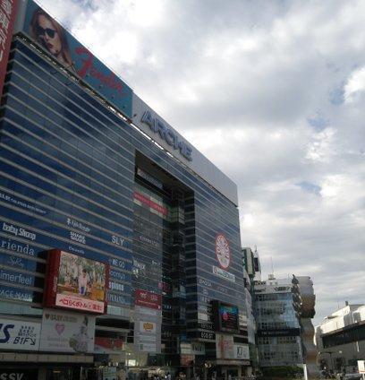 大宮駅 (Ōmiya Sta.)