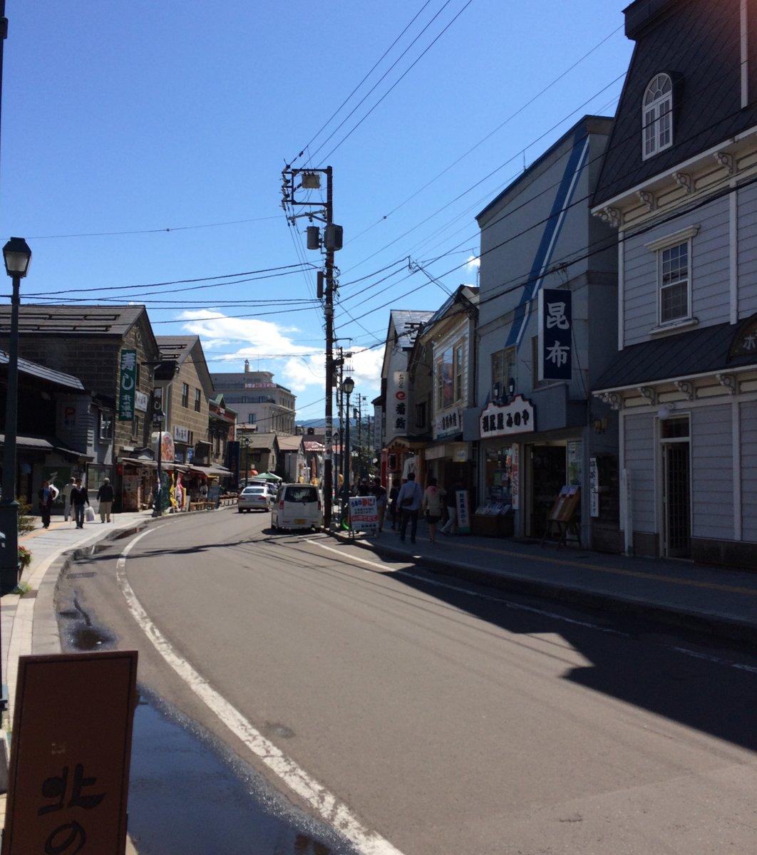 小樽堺町通り商店街振興組合