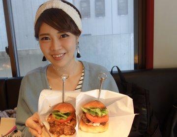 ハンバーガー絶品❤️[表参道・ハンバーガー・青山・ランチ・おすすめ・デート・空いてる]