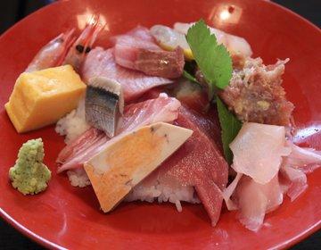 【#2】ミッション!千葉鴨川のご当地グルメ!「おらが丼」を食せ!No.1はどこだ?今回は『わか菜』