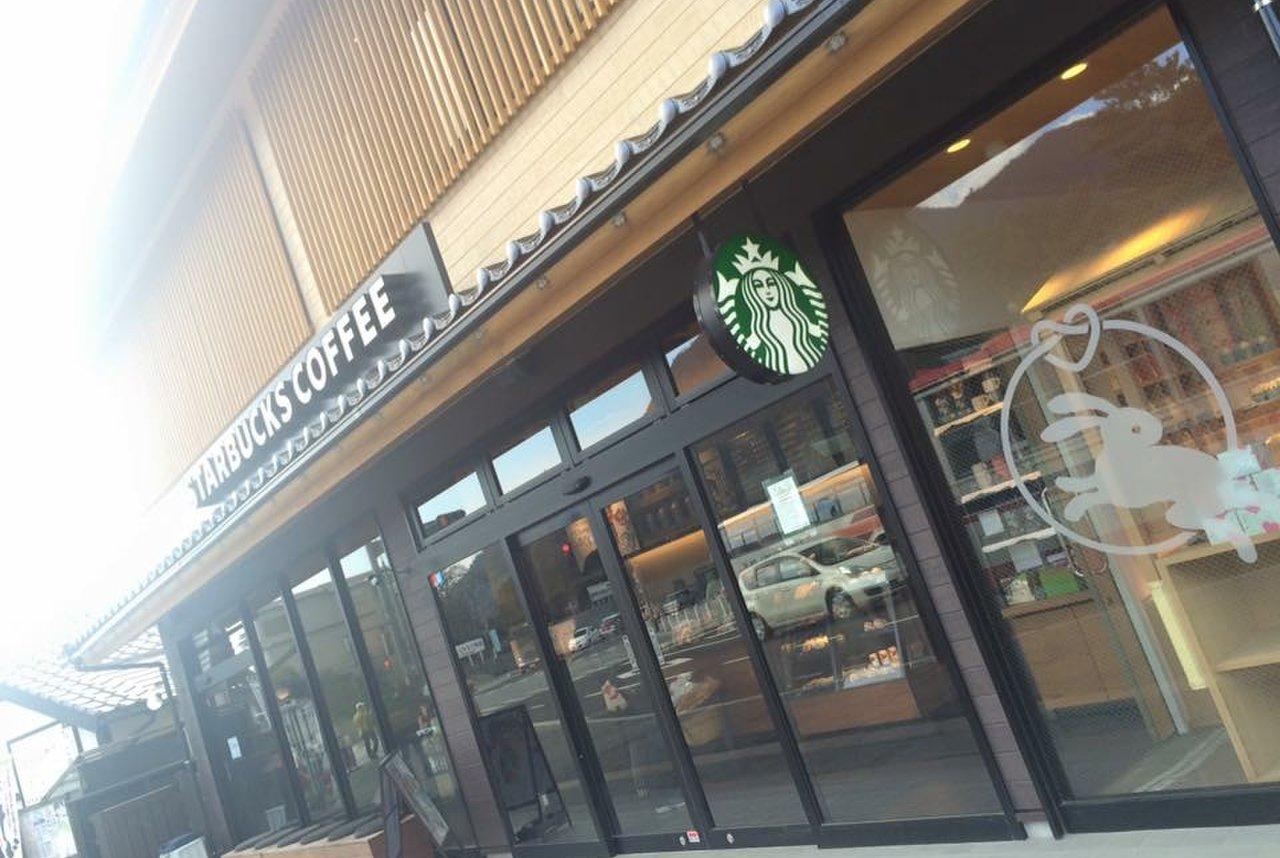 スターバックス コーヒー 出雲大社店
