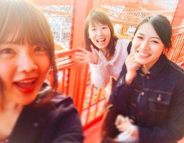 これは挑戦したい!高さ333mの東京タワーを階段で登りきろう♡