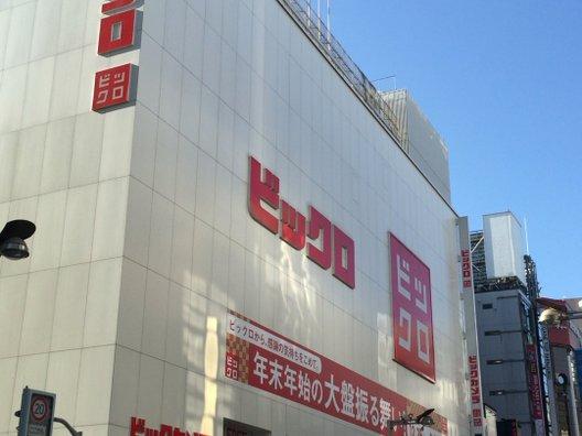 ビックロ ビックカメラ新宿東口店