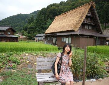 世界遺産「白川郷」へ☆名古屋空港からレンタカーで二か所の世界遺産を巡り金沢へ♪金沢乗り捨て