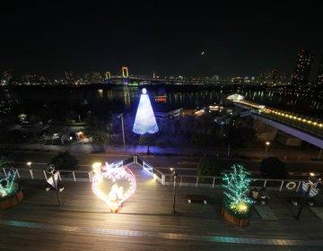 【お台場で二人の距離が縮まるデート♪】冬、クリスマスに行きたいおすすめ1日お台場デートプラン!