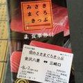 京急 金沢八景駅 (Kanazawa-hakkei Sta.) (KK50)