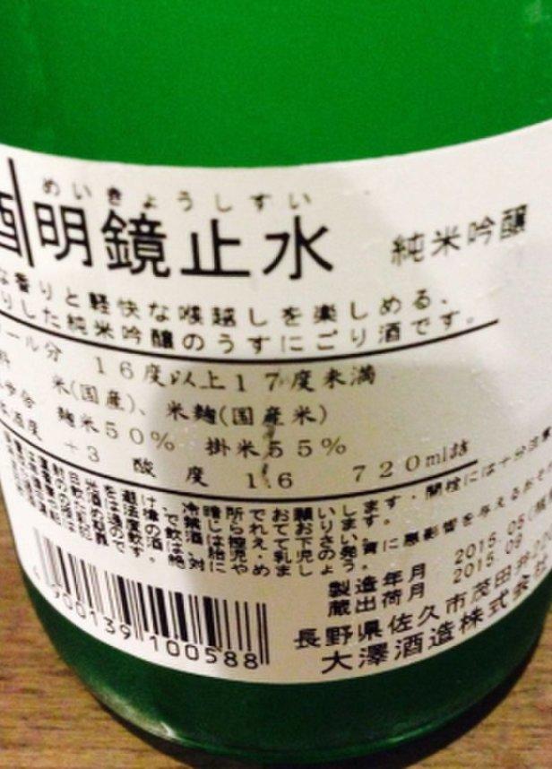 麦酒庵 恵比寿店