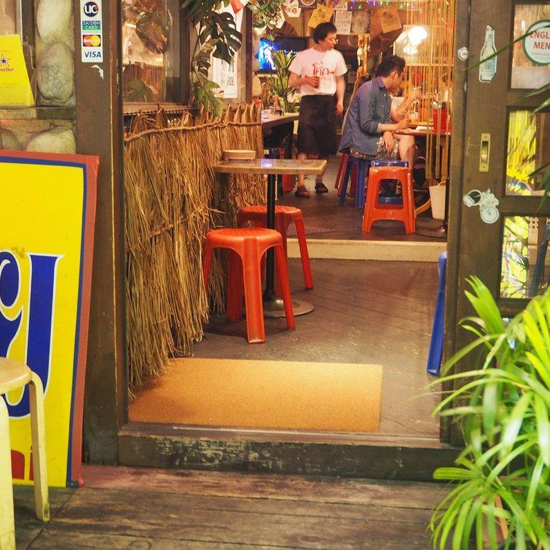 タイ屋台居酒屋 ダオタイ 阿佐ヶ谷本店