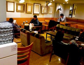 蔵前さんぽに最適【蔵前・カフェ】地下は広いカフェです♡蔵前・浅草橋・お茶・コーヒー