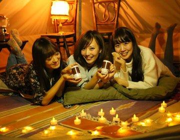 都内でグランピング!『ワイルドマジック』で音楽とともにオシャレ女子会♡
