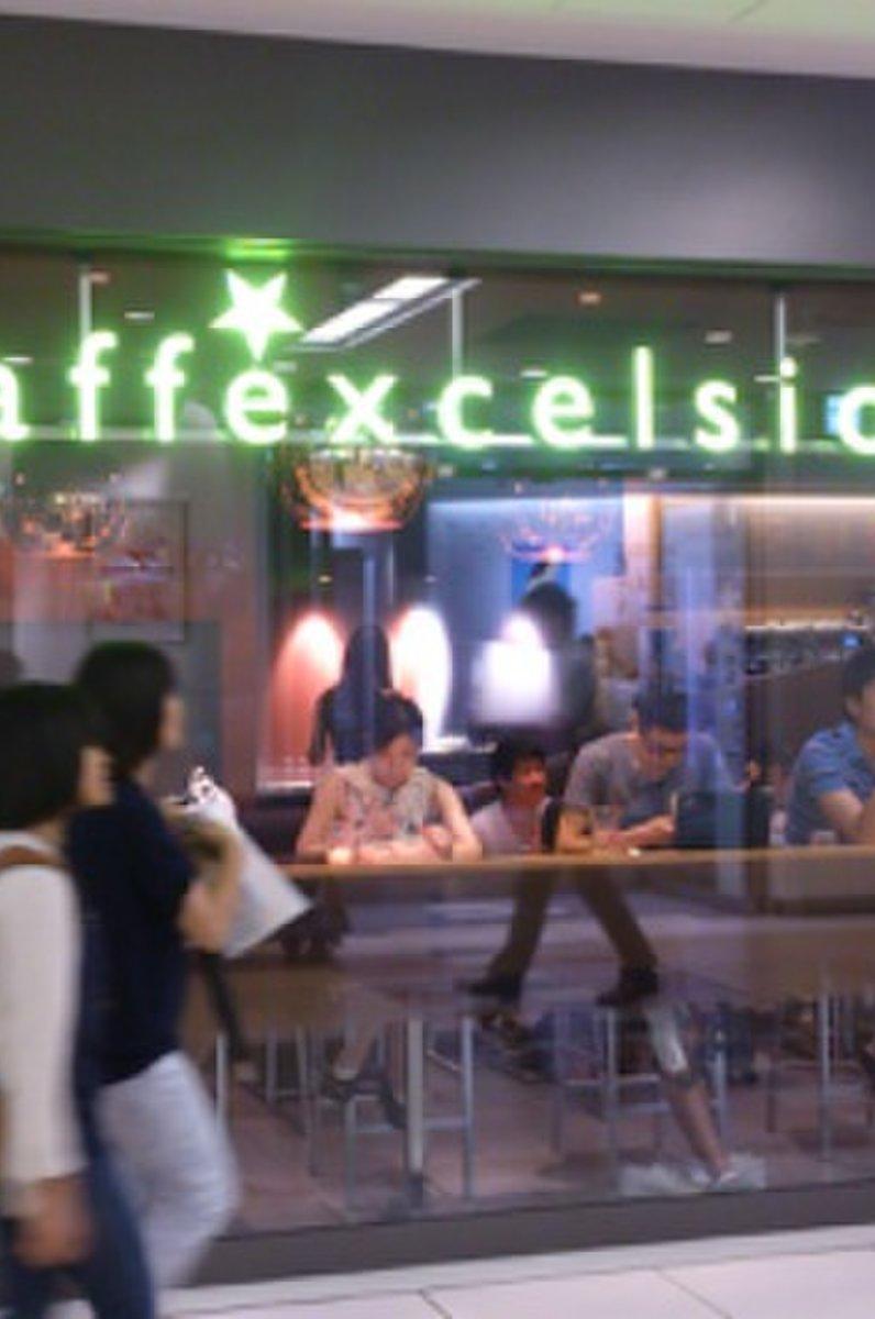 カフェ エクセルシオール 八重洲地下街店