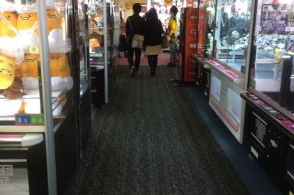 ラウンドワン池袋店