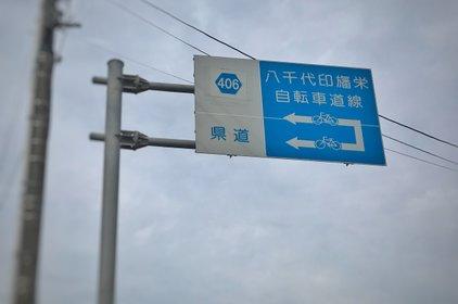 佐倉ふるさと広場