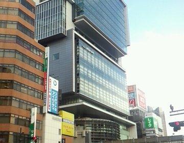 【渋谷から代官山へ散策デート】ランチ・ショッピングを楽しめるオススメデートコースを教えます!