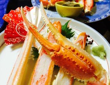 贅沢カニ食す!城崎温泉でお腹いっぱい満腹グルメ旅行!