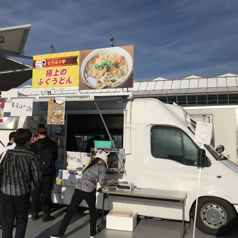 東京ビッグサイト (東京国際展示場)