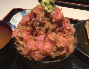 【横浜】観光前にメガ盛りランチ!話題の「バンバン番長」でお腹も大満足デート