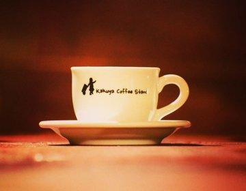 新感覚!空の下で飲む屋台コーヒーのお店とは?