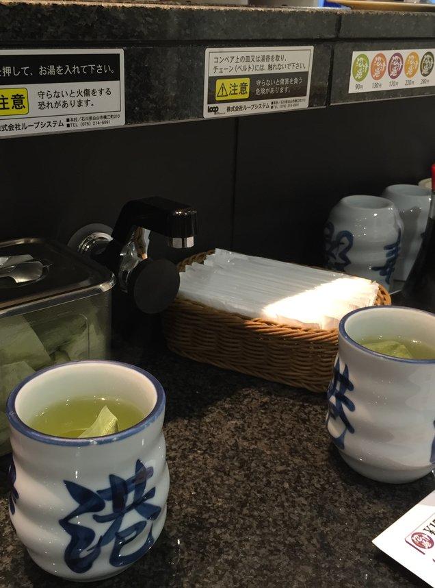沼津港 新宿本店