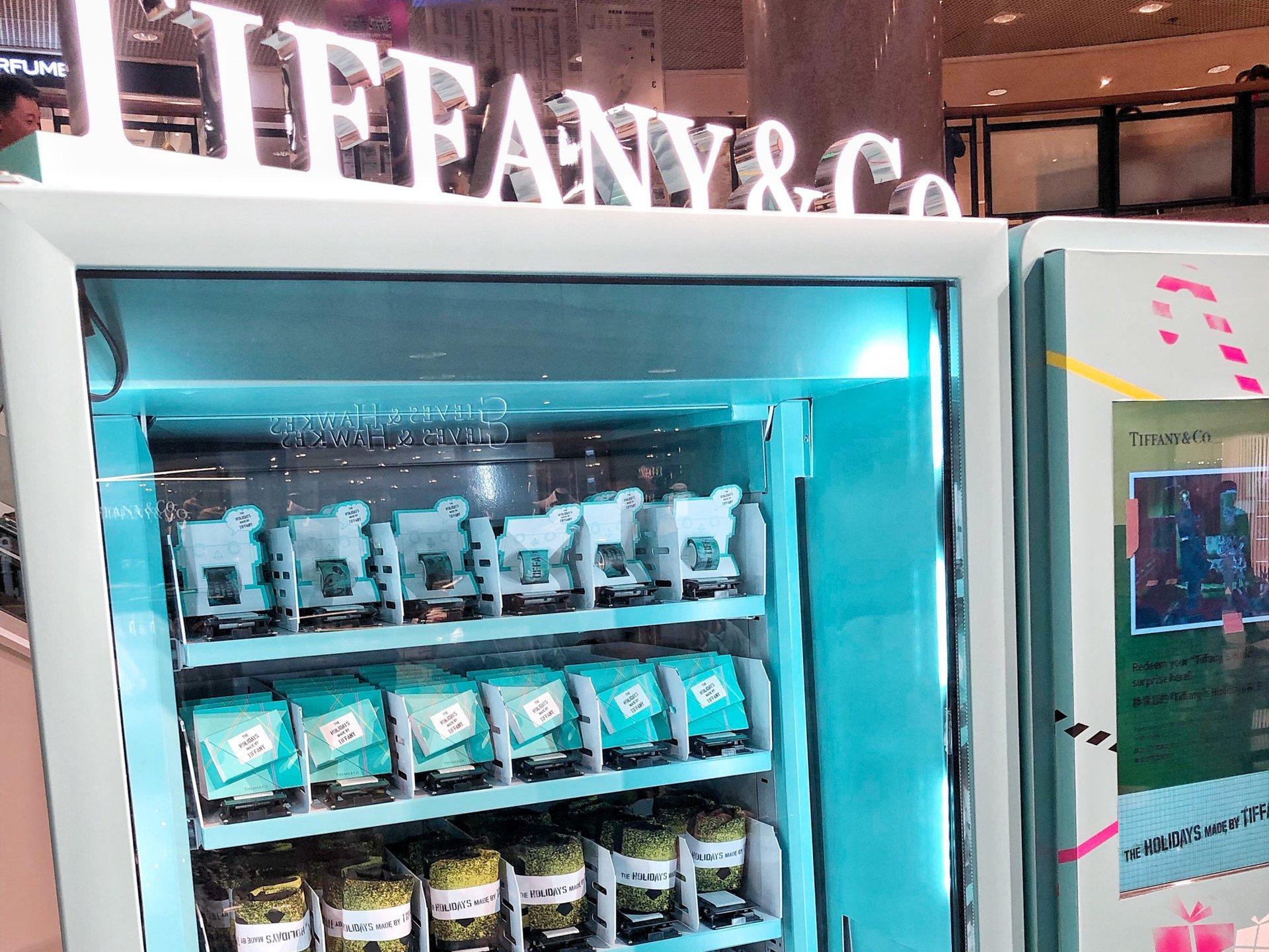 香港旅行♡ティファニーの自動販売機‼︎憧れtiffanyの無料参加イベント