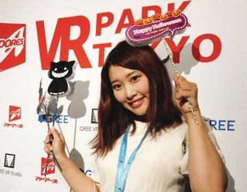 【渋谷】VR PARK TOKYOで90分遊び放題!あの人気キャラのコスプレもできる⁉︎