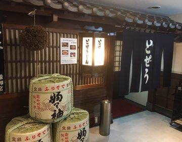 江戸の食文化を現代に!気軽にどぜうを楽しむなら【駒形どぜう・渋谷店】