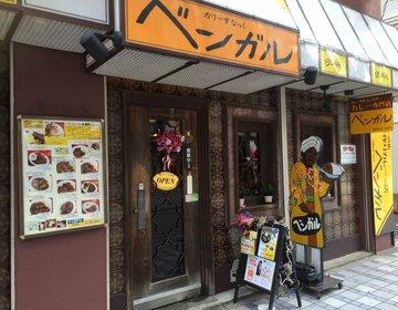 横須賀☆食べログ高評価3.5以上カレー屋さんと駅激近徒歩1分以内カフェ3つ☆