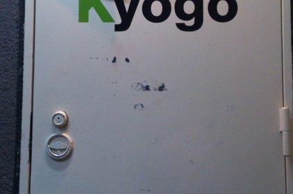 cafe Kyogo