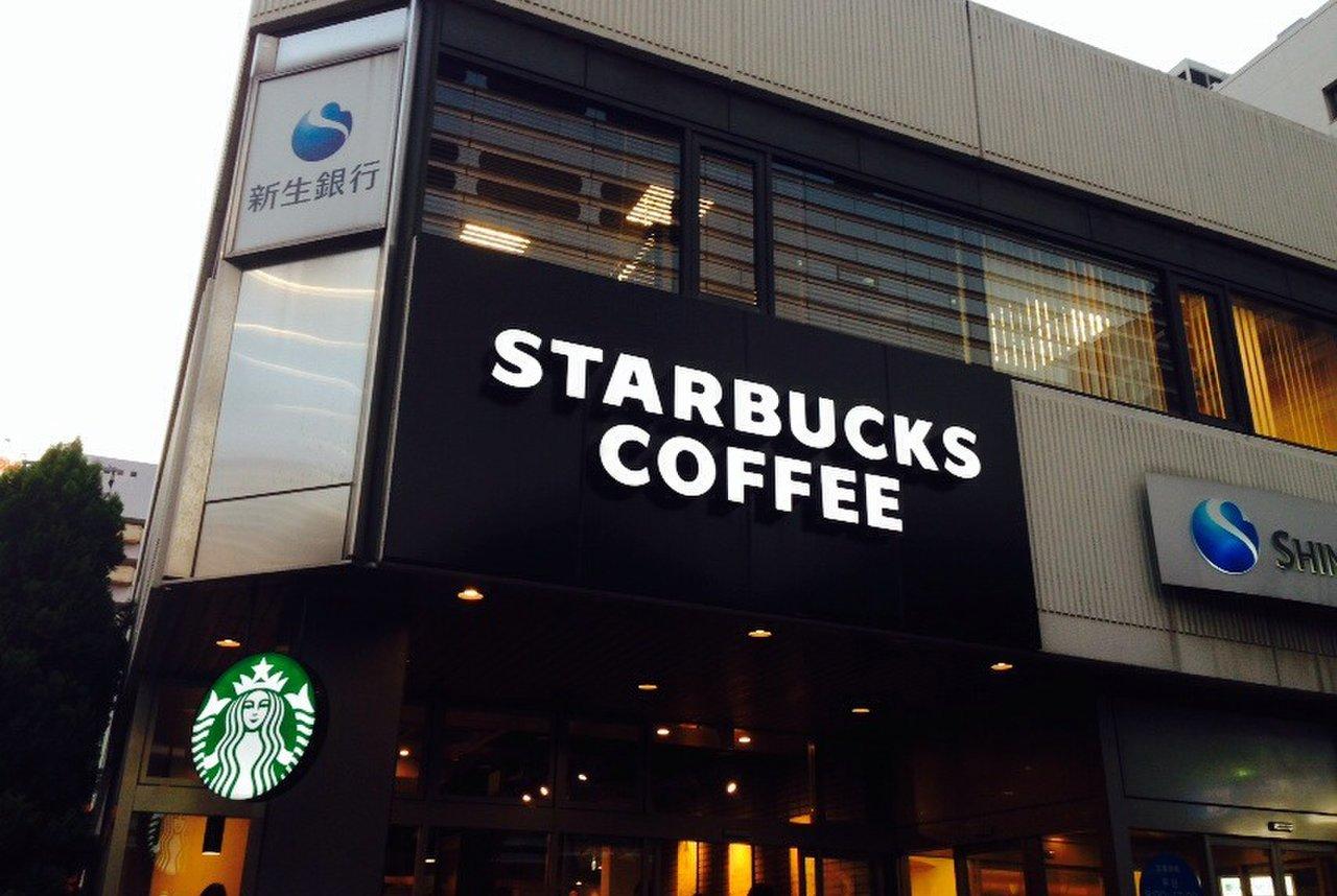 スターバックス・コーヒー 横浜西口店