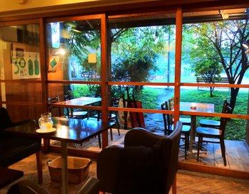 【本町・散策】ちょっとした休憩にぴったり♡緑いっぱいの庭を眺めながら手作りクレープが食べられるお店