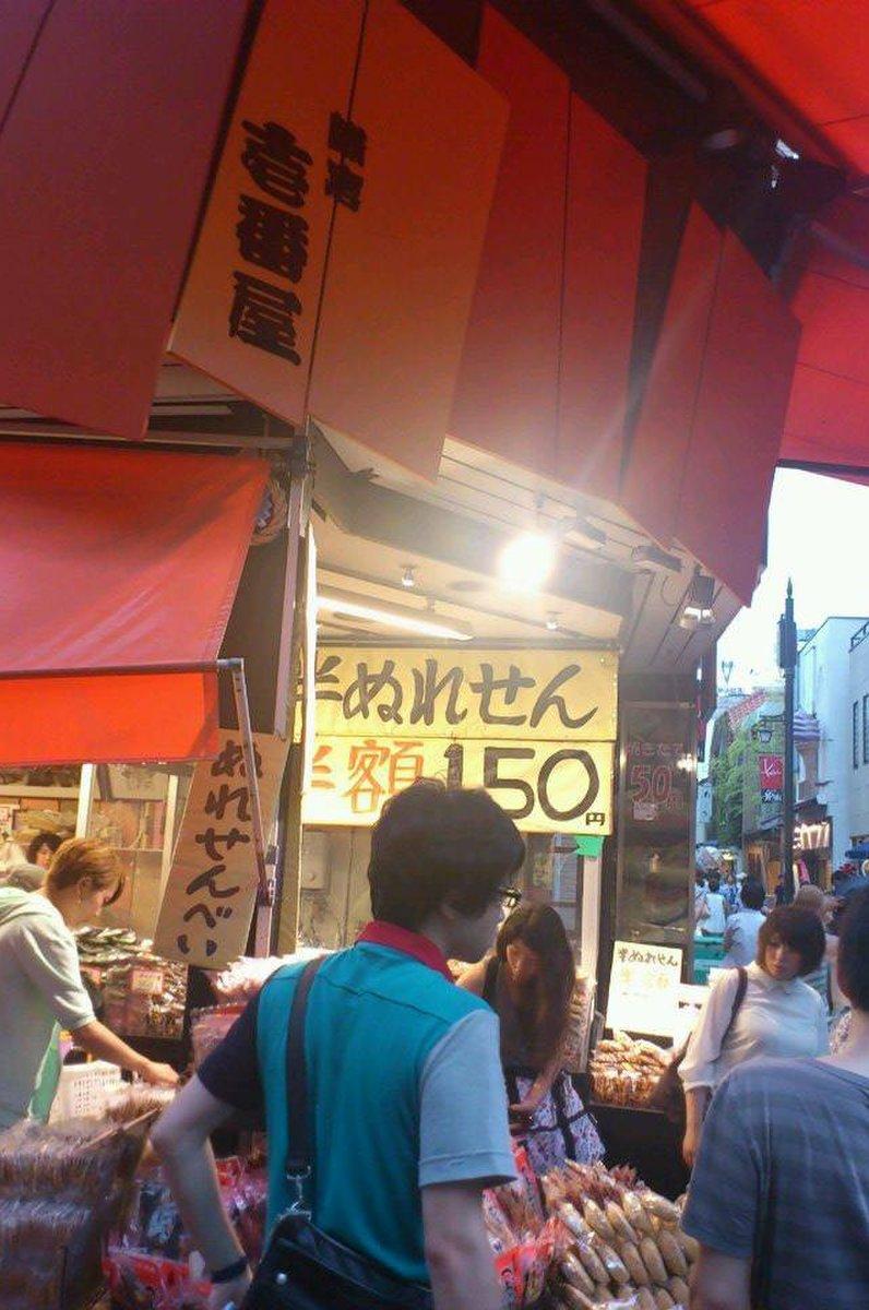 鎌倉壱番屋