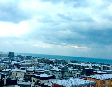 【小樽から札幌までの移動なら】展望台並みの雪の絶景を楽しめる高速小樽号に乗ろう