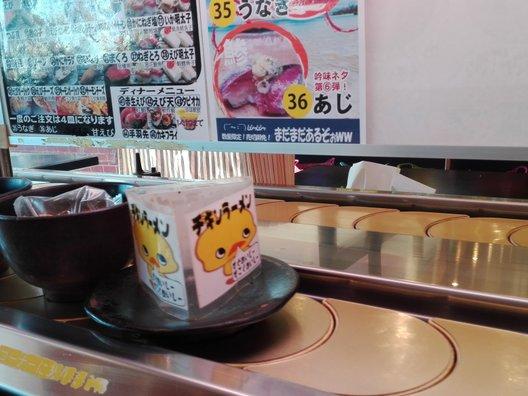 まんぷく太郎 東海通店