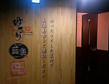 【駅近0分・個室・オシャレ・サプライズ】渋谷で大人女子会~余裕と優雅さを添えて