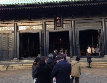 【2016年の大成功を祈るために!】2016年のお正月に行きたい!都心で初詣に使える神社3選