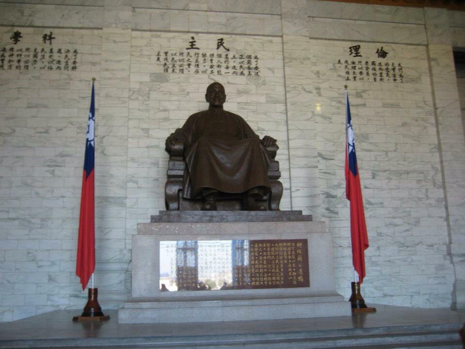 【台湾探訪】中正紀念堂で蒋介石と出会う!